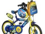 儿童自行车【恒鹏系列】厂家直销