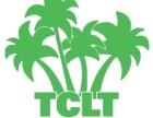推荐.快速 贵港平南TCL电视维修保外售后服务站免费上门