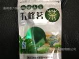 厂家直定 背封袋 包装袋 茶叶袋  批发 行业专用食品包装