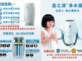 哪里有安利 益之源净水器 卖?安利净水器专卖店
