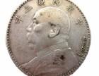 珍贵古董古玩古钱币鉴定交易联系我