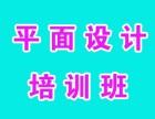 连云港商业环境艺术设计 可为教育平面设计培训