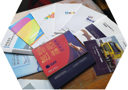 凯拓广告公司临淄海报设计印制宣传册制作