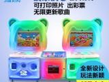 广州伽信快乐钢琴游戏机新款投币弹钢琴出相片游乐电玩设备