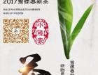 2017年正宗碧螺春新茶上市时间 新茶价格 购买找小陆家