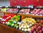 上海连锁水果店果缤纷加盟中