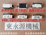 AKC-110材料双面给油器, WASINO冲床更换摩擦片-
