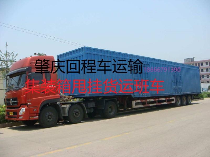 17.5箱式货车.jpg