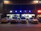 深圳惠州专业做零首付购车方案