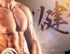 台州哪里健身较好?我推荐函雅莱美健身会所