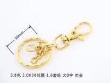 厂家订制新款创意金属钥匙扣饰品镀金狗扣圈链组合扣饰品配件