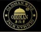 奥德曼 诚邀加盟