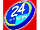 上海欧比燃气灶维修服务全国24小时维修联系中心