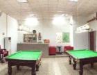 汉城台球俱乐部