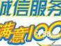 上海装修队 上海装修施工队长