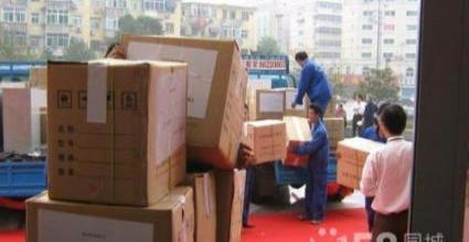 居民搬家、公司搬迁、长短途搬家、货物运输、家具拆装