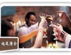 杭州茶歇公司提供不同的餐饮服务啦