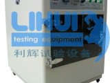 温度光照型氙灯老化箱 北京厂价直销