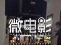 视频制作:免拍摄策划制作企业宣传片 产品宣传片