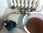 兴丰附近24小时维修水管漏水暖气不热