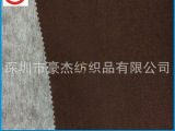 批发供应 优质深咖啡色植绒布 不干胶绒布面料 复合不干胶绒布