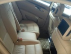 2012款奔驰S级S 350 L Grand Edi