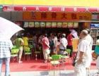 广西早餐店加盟店早餐加盟店10大品牌