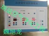 GMP制药厂无尘净化车间手术室施工岩棉板食品厂烤漆房