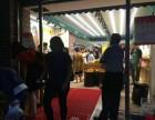 全国连锁水果店加盟果缤纷