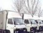 东营万兴专业大车搬家、平民价格、随叫随到工商注册