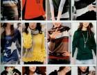 最新量身定做羊绒衫工艺设计款式图片2017