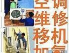 七星区空调加氟七星区维修空调桂林七星区空调拆装维修
