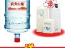 广州农夫山泉桶装水订水网购热线