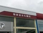 风行汽车销售-楚雄店