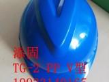 安全帽生产批发玻璃钢ABS塑料霍州市汾西县 吉县安泽县大宁县