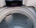 一台9.9成新TCL全自动洗衣机处理