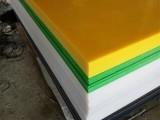 山东松丽生产高分子聚乙烯板 耐磨煤仓衬板 pe板 等批发定做