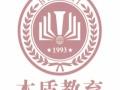 镜湖区小学文化课数学语文辅导课程芜湖本质教育