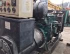 哈尔滨专业发电机出租 出售 发电机租赁出售 二手发电机收购