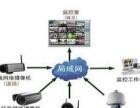 安防系统维护 监控安防公司 防盗器安装 监控设备