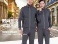 广州东岸服饰-品牌运动断码尾货-流行系列卫衣秋冬装
