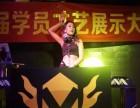广州白云区职业酒吧DJ培训 专业打碟培训