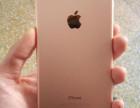 杭州萧山哪里能办苹果8手机分期付款手机分期付款地址?