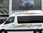 洛阳华宇租车在全国45省市开设服务网点一站式租车服