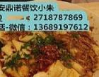 老陕面食小吃培训biangbiang面扯面技术加盟
