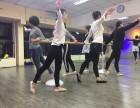 舞魅国际舞蹈培训零加盟费