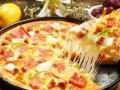 北京玛格丽塔披萨/玛格利塔披萨 汉堡快餐店加盟费多少钱