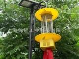厂家直销太阳能杀虫灯 农用频振式诱虫灯灭