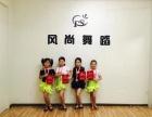 荣宝华附近成人 少儿中国舞 拉丁舞 爵士舞火热招生