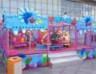 儿童玩具 欢乐喷球车 二手欢乐喷球车